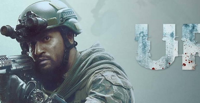 URI Movie Review Date Archives -