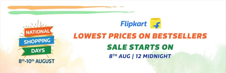 Flipkart National Shopping Days Sale