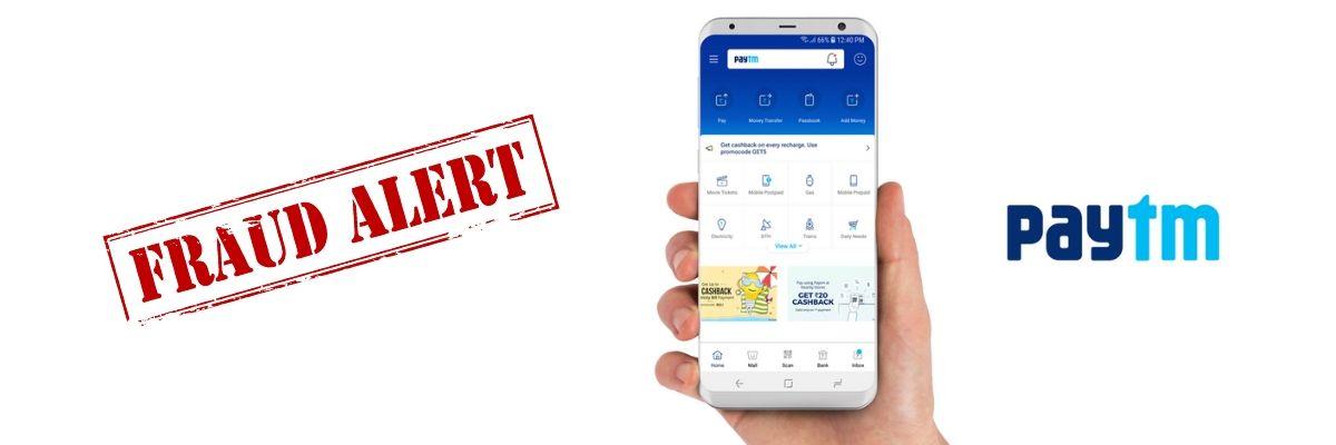 Paytm Action Against Fraud 2020