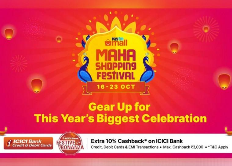 Paytm Maha Shopping Festival Sale Comming Soon !!