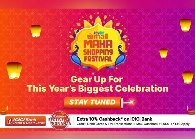 Paytm Maha Shopping Festival Sale Comming Soon !!
